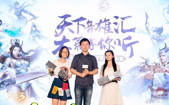 2017年广州见面会